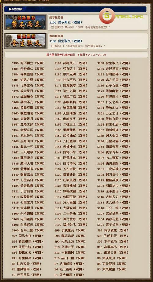 Những lý do khiến Phong Vân Tam Quốc gây sốt tại Trung Quốc 2