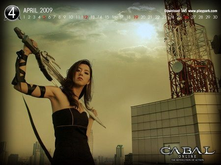 Miss Cabal tỏa sáng trong lịch 2009 5