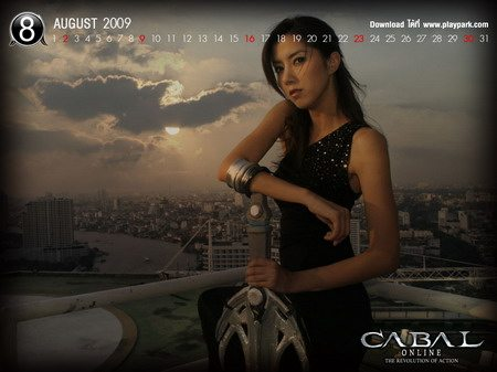 Miss Cabal tỏa sáng trong lịch 2009 9