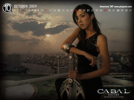 Miss Cabal tỏa sáng trong lịch 2009 11