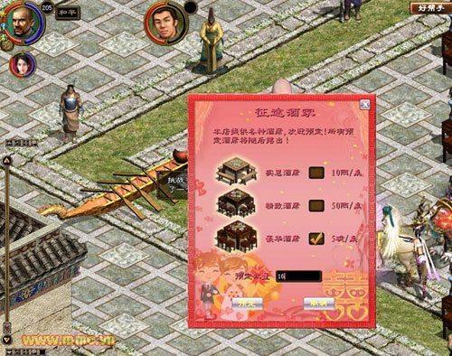 Chinh Đồ Trung Quốc và phiên bản updade cực hot 3