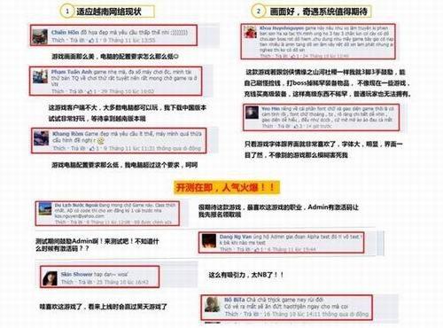 Bình luận của người Việt Nam được dịch qua tiếng Trung Quốc.
