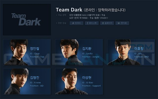 131128_gamelandvn_teamdark01