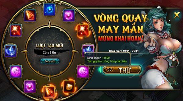 131210_gamelandvn_tuongthan02