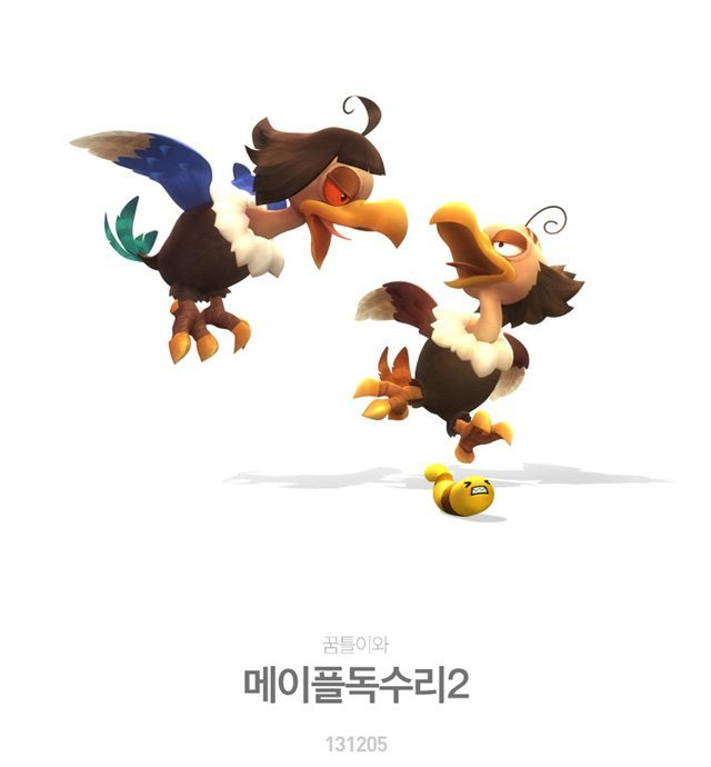 131217_gamelandvn_maplestory2_08