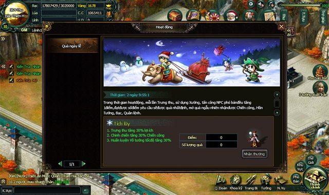 131224_gamelandvn_ngoalong03