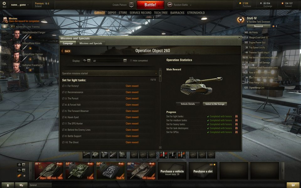 Một số hình ảnh về hệ thống nhiệm vụ cá nhân trong World of Tanks