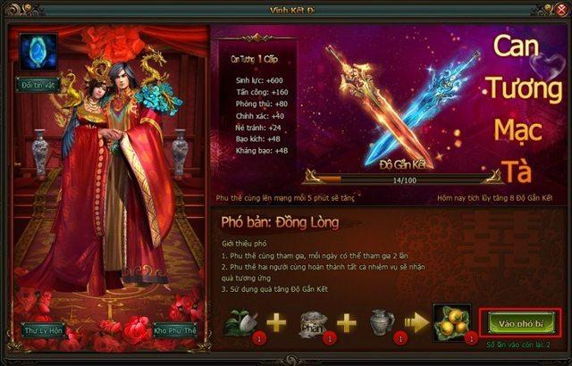 Kết hôn mang lại cho người chơi Phong Vân rất nhiều lợi ích