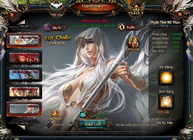 150212_gamelandvn_lienminhnuthan05