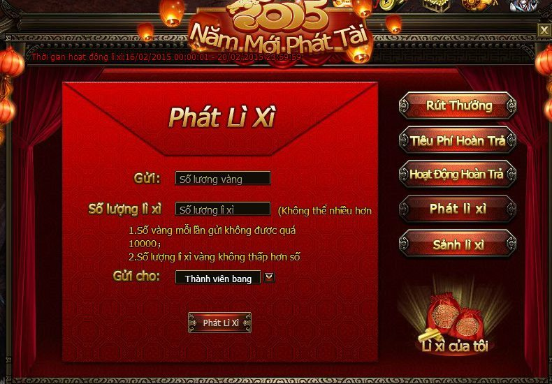 150215_gamelandvn_dainaothiencung01