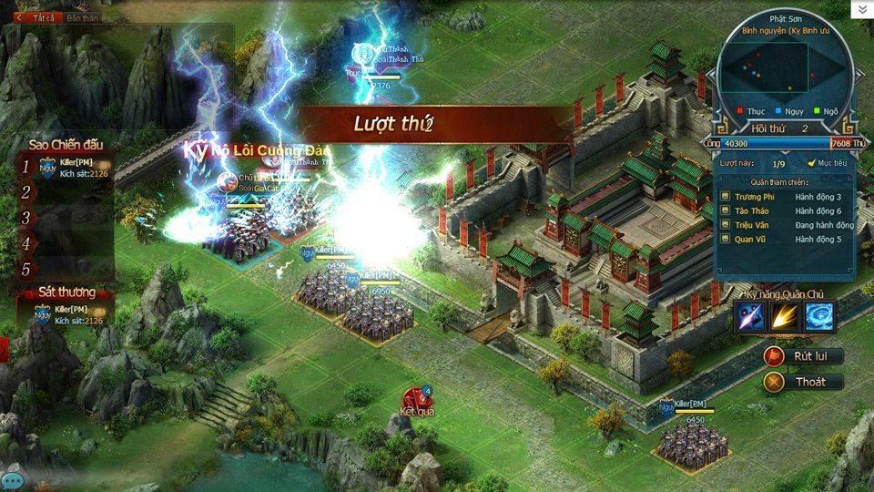 150326_gamelandvn_taothao01