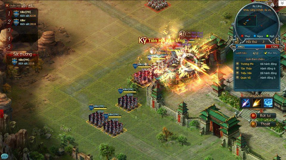 150326_gamelandvn_taothao03
