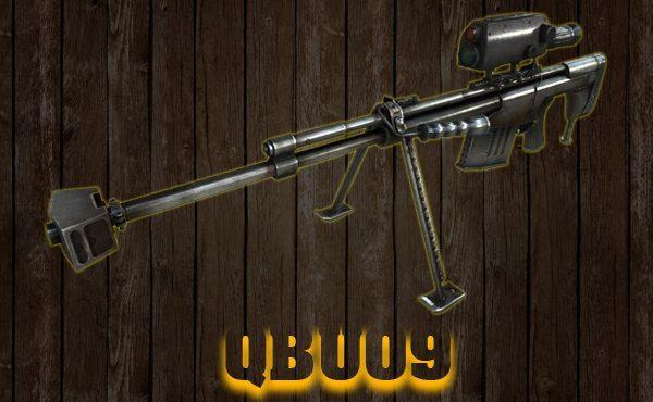 QBU09 sử dụng cỡ đạn 12.7x108mm có sức phá hoại mạnh mẽ đối với mọi chất liệu