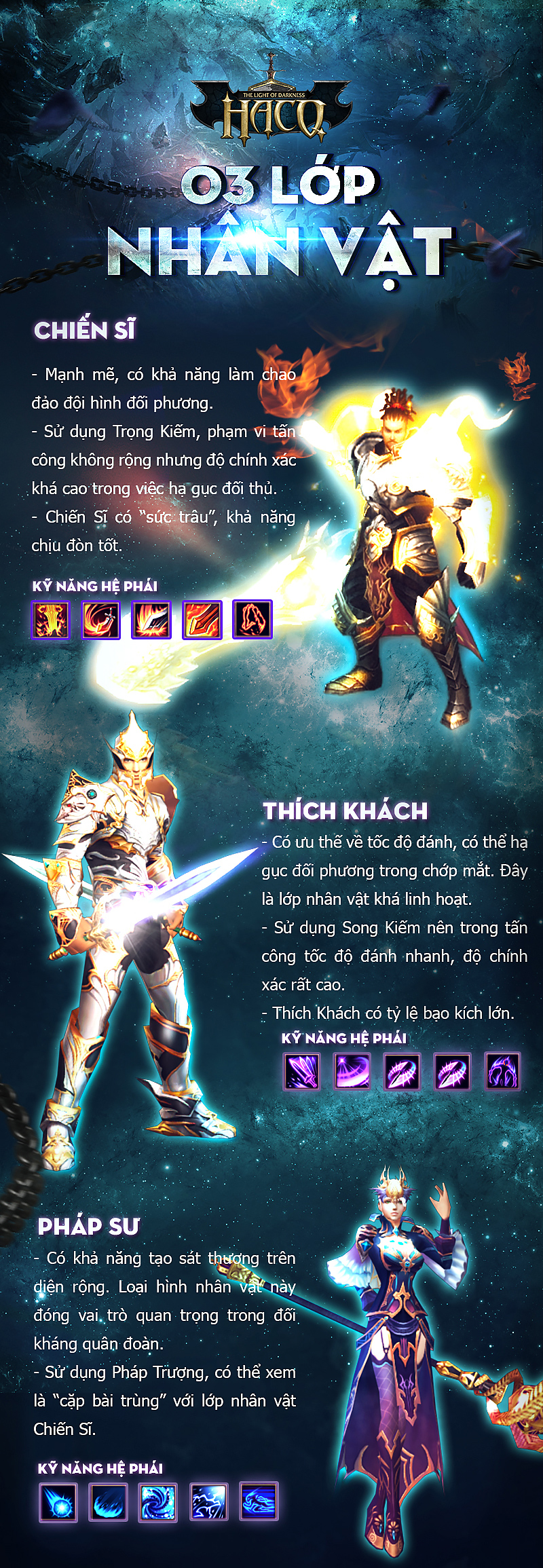 Hắc Ám Chi Quang