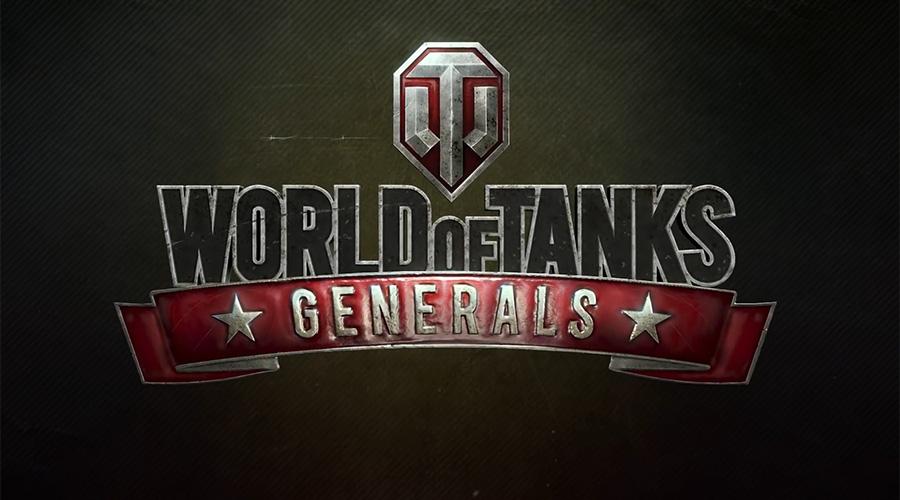 Tặng mã kích hoạt thử nghiệm World of Tanks Generals