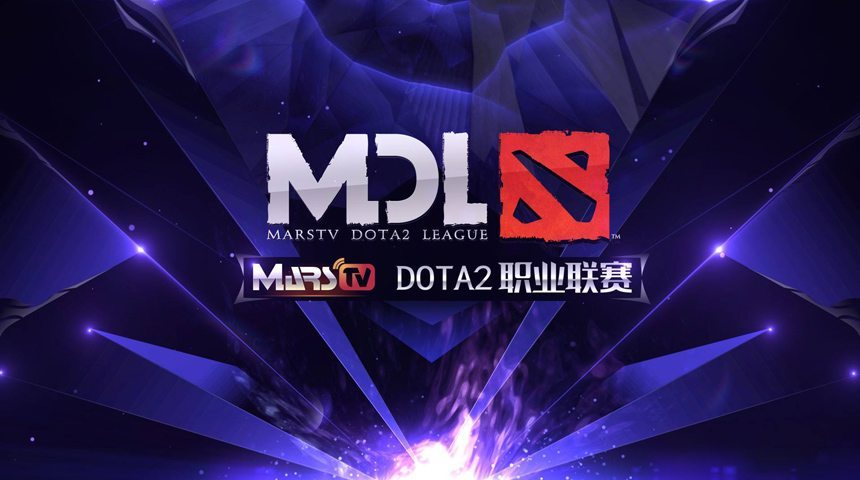 MarsTV Dota 2 League