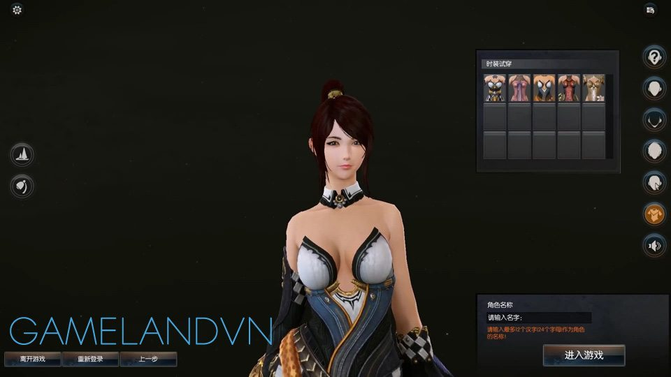 150525_gamelandvn_manhoangsuuthanky07