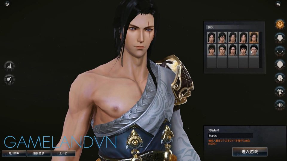 150525_gamelandvn_manhoangsuuthanky12