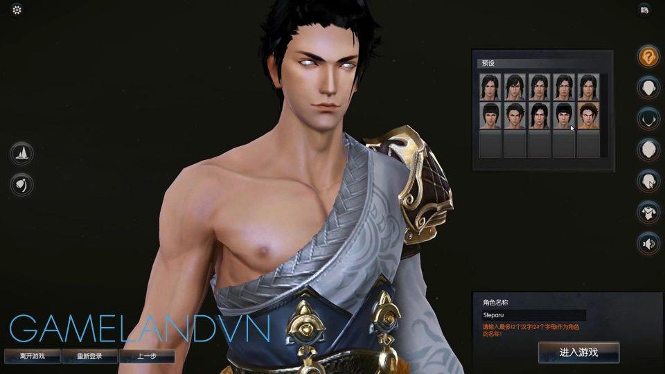 150525_gamelandvn_manhoangsuuthanky13