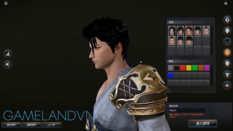 150525_gamelandvn_manhoangsuuthanky15