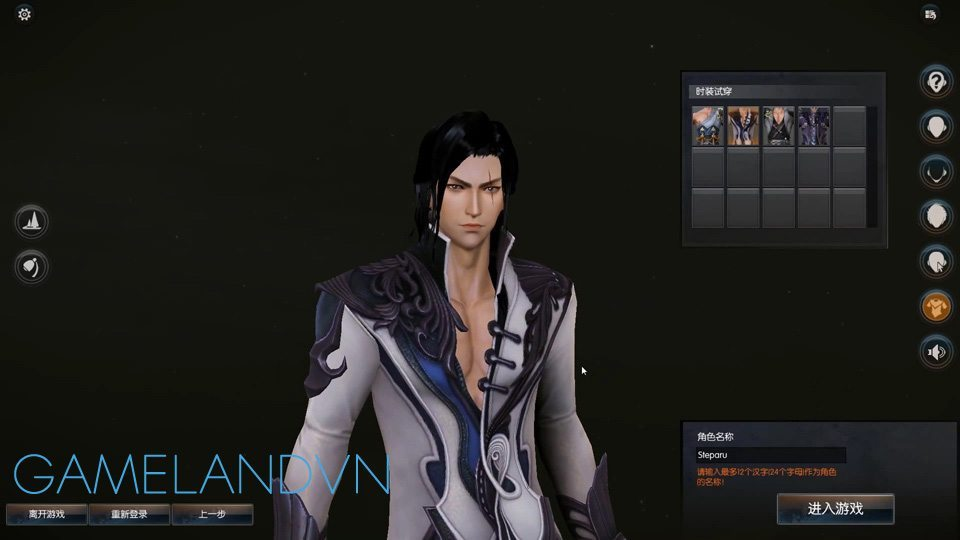 150525_gamelandvn_manhoangsuuthanky17