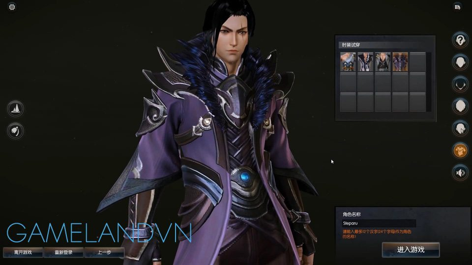 150525_gamelandvn_manhoangsuuthanky19