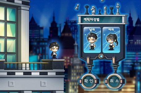 MapleStory: Nexon hé lộ nghề nghiệp mới Kinesis 4