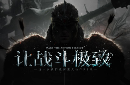 Tencent Games phát hành LOST ARK 7
