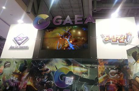 G-STAR 2015: Tham quan gian hàng GAEA Mobile 5