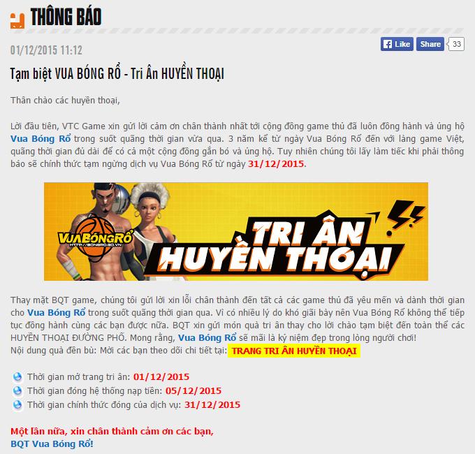VTC Game thông báo ngừng phát hành Vua Bóng Rổ 1