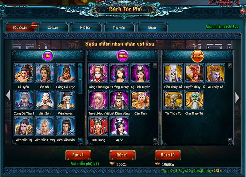 Webgame Linh Vực ra mắt bản cập nhật Bách Tộc Chiến