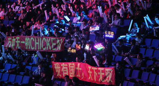 Fan hâm mộ cổ vũ EHOME tại Shanghai Major.
