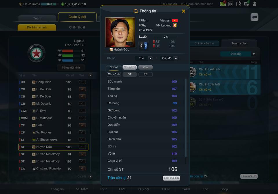 Chỉ số của danh thủ Huỳnh Đức trong FIFA Online 3.