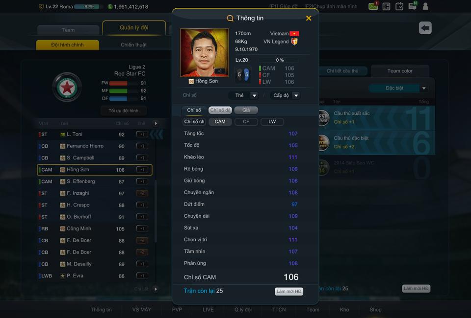 Chỉ số của danh thủ Hồng Sơn trong FIFA Online 3.