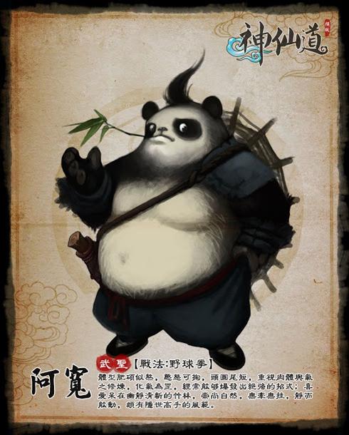 160325_gamelandvn_chanlong04