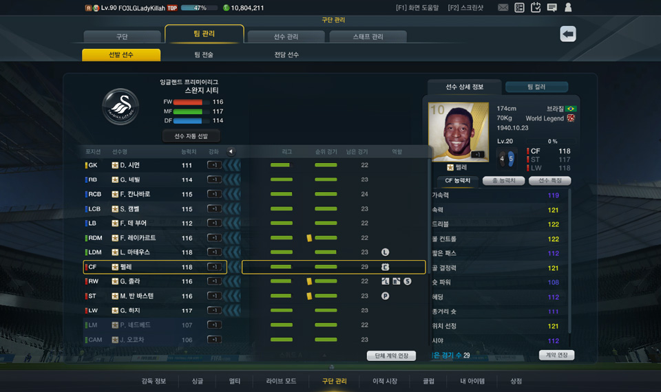 Ảnh: FIFA Online 3 - Legend.
