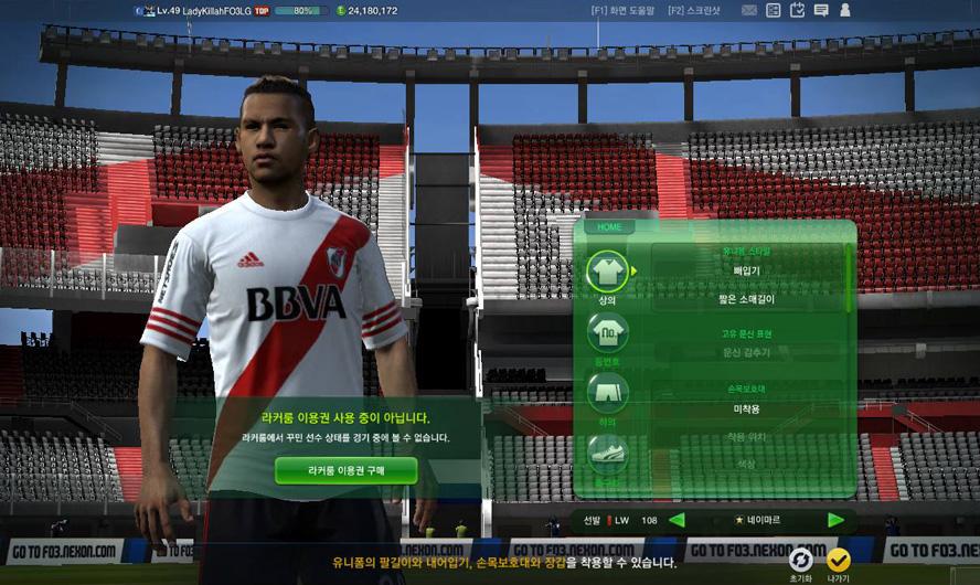 Lưu ý khi trải nghiệm FIFA Online 3 New Engine