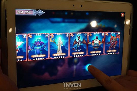 Cận cảnh lối chơi của The Beast sắp được Webzen phát hành