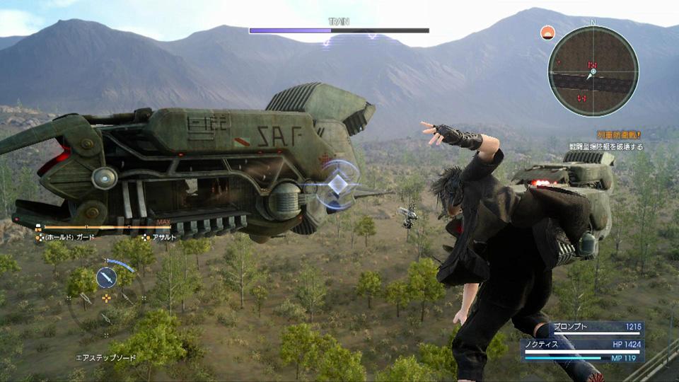 Final Fantasy XV - Ảnh 04