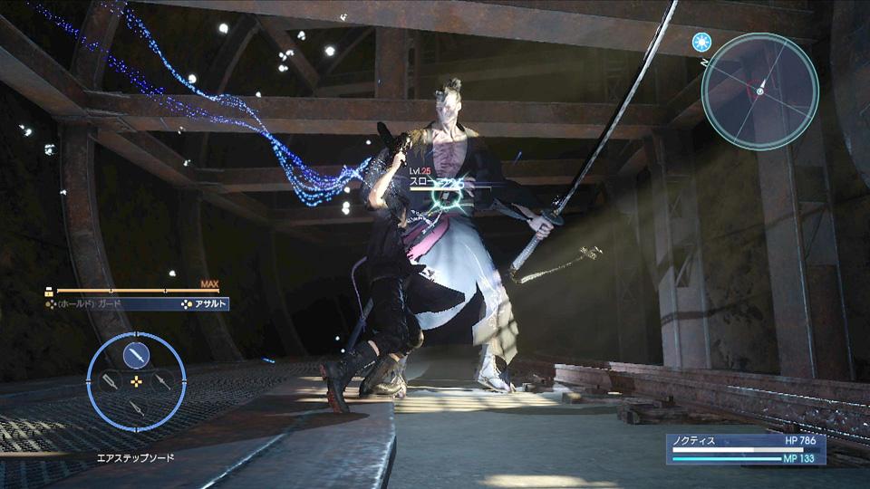 Final Fantasy XV - Ảnh 06