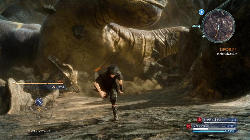 Final Fantasy XV - Ảnh 08
