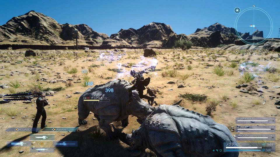 Final Fantasy XV - Ảnh 27