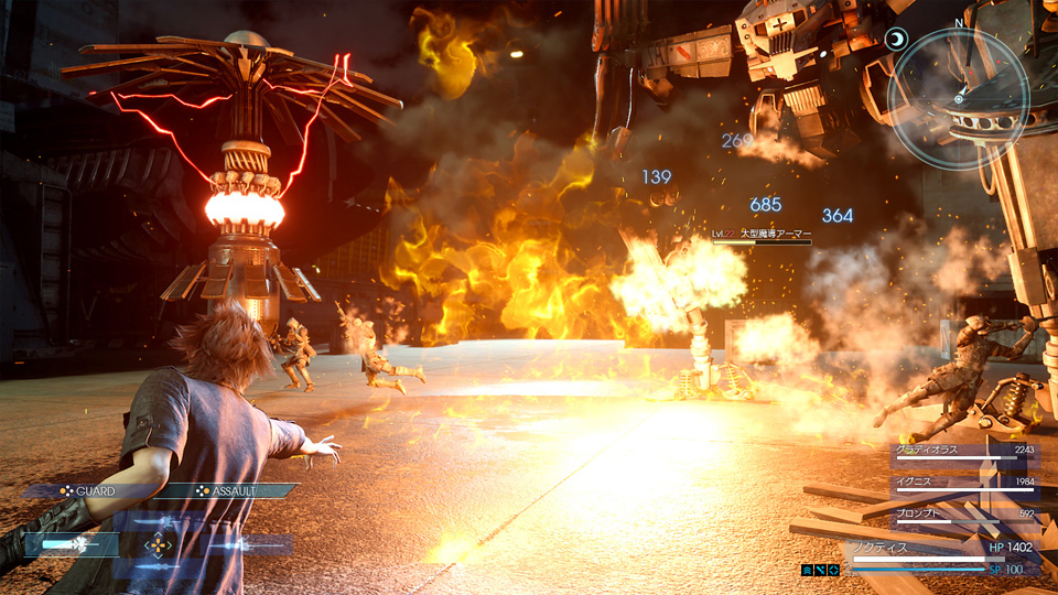 Final Fantasy XV - Ảnh 29