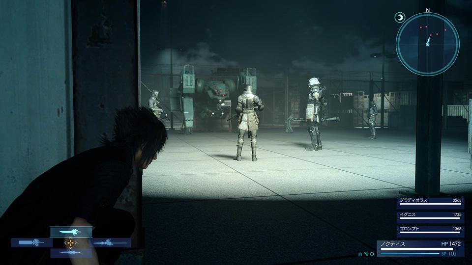 Final Fantasy XV - Ảnh 30