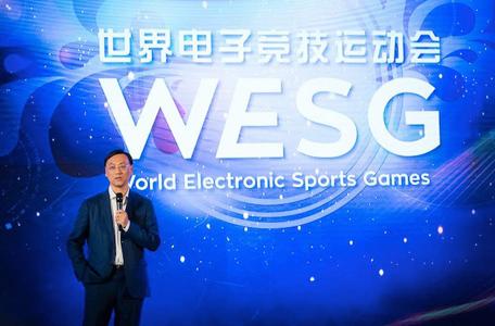 Jack Ma ghét game online, Alibaba tổ chức giải đấu esports 2