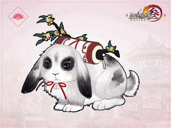 Pet Kiếm Võng 3 - Ảnh 03