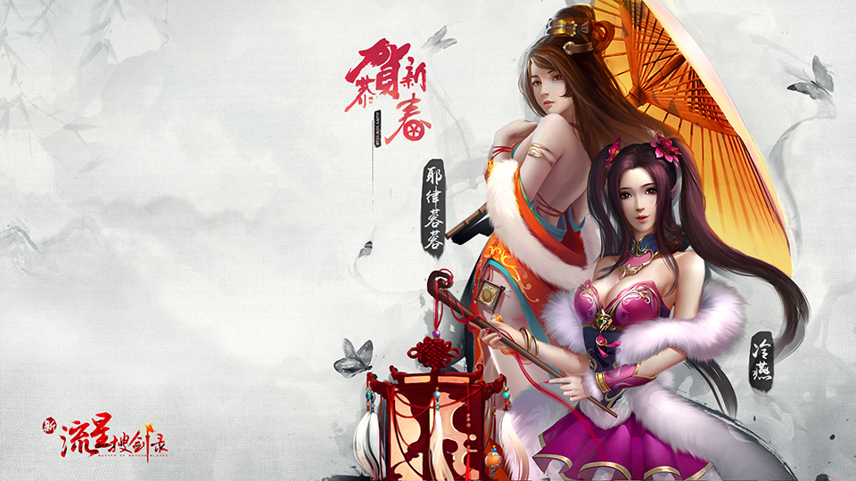 Tân Lưu Tinh Sưu Kiếm Lục thử nghiệm Closed Beta vào 27/04