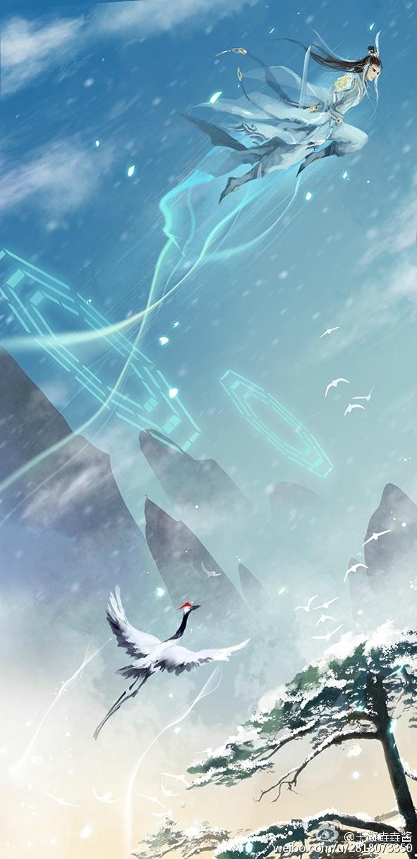 Kiếm Võng 3: Loạt fan art cực chất về khinh công 2.0