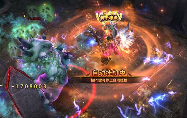 Hope công bố phát hành webgame mới Anh Hùng MU