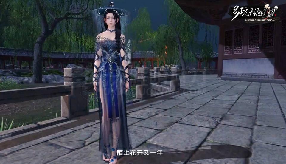 Thiên Nhai Minh Nguyệt Đao sắp trình làng hệ thống nhuộm màu trang phục